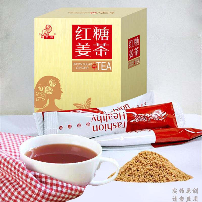 红糖姜茶3.jpg